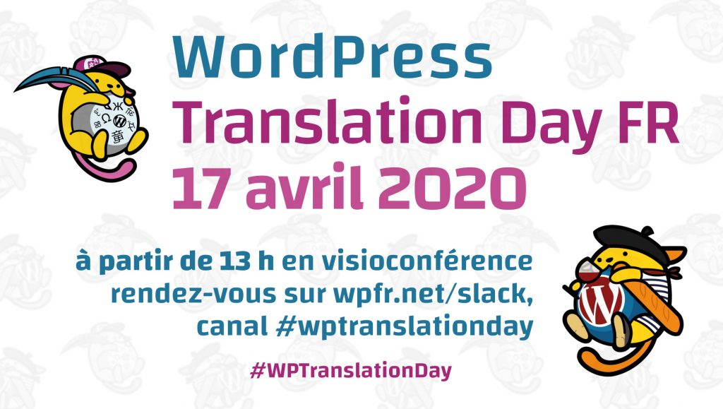 Bannière WP Translation Day : 17 Avril 2020