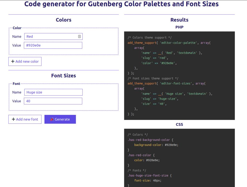 Capture d'écran de l'outil de génération de palettes